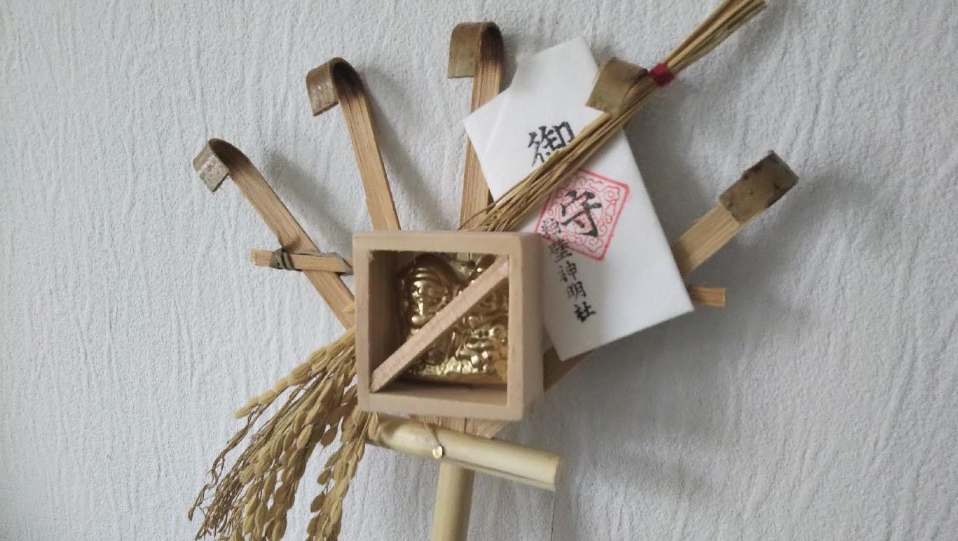 熊手,春日部,神明社