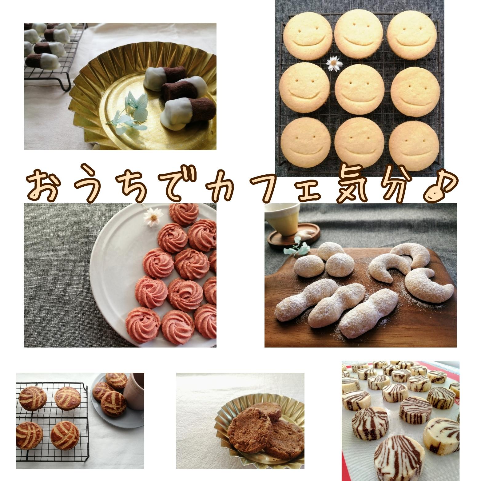 お菓子の工房あずき,春日部,お菓子,テイクアウト