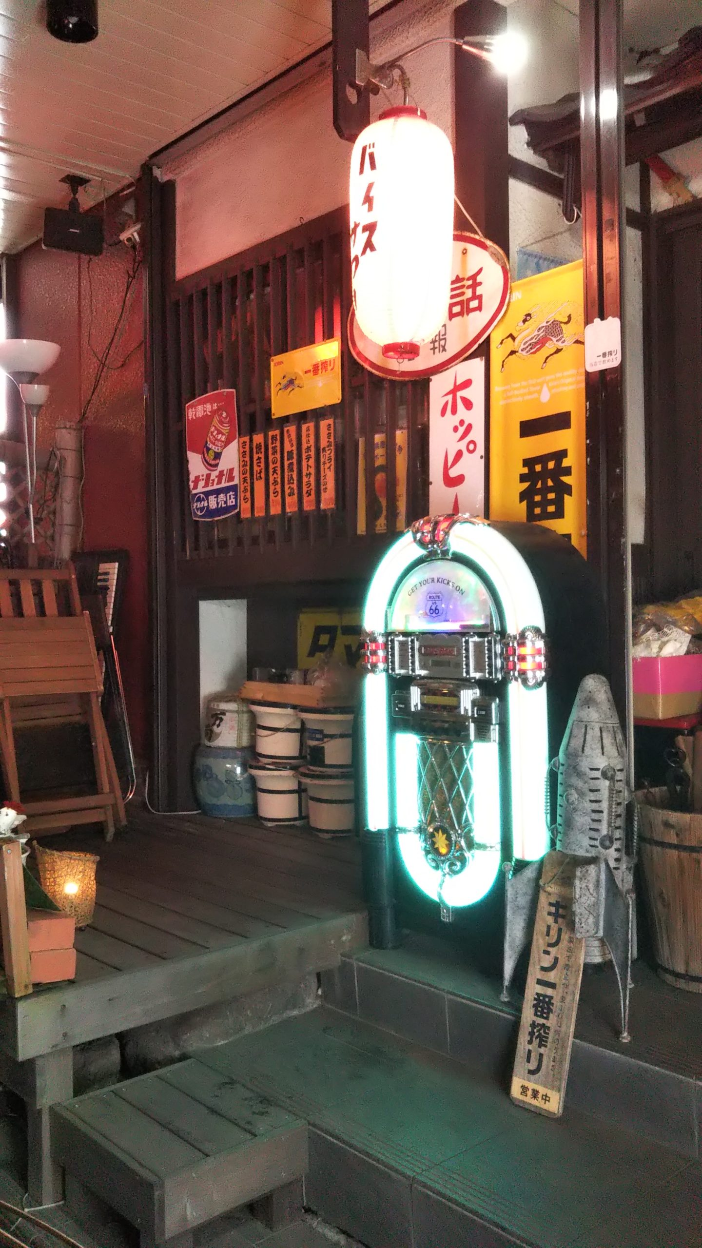 串焼呑家 山蕗,春日部,居酒屋,テイクアウト