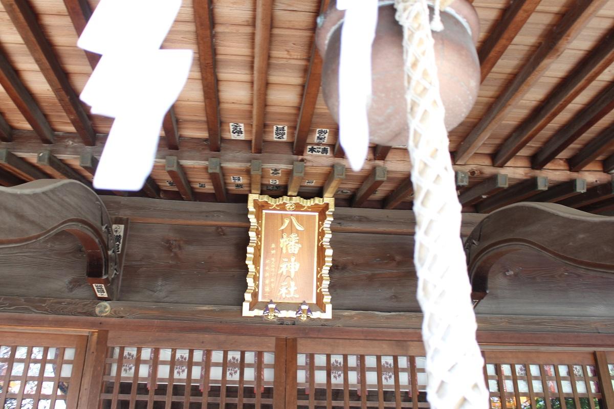 八幡神社,神社,kasukabe,春日部