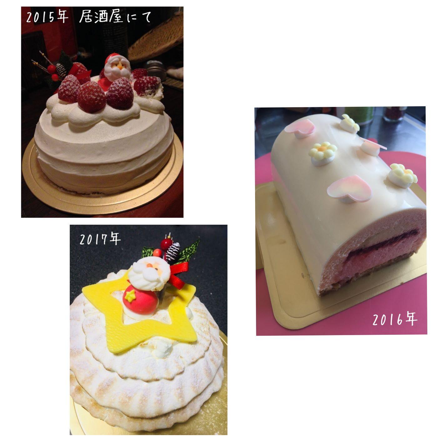 春日部市,オークウッド,ケーキ,クリスマス