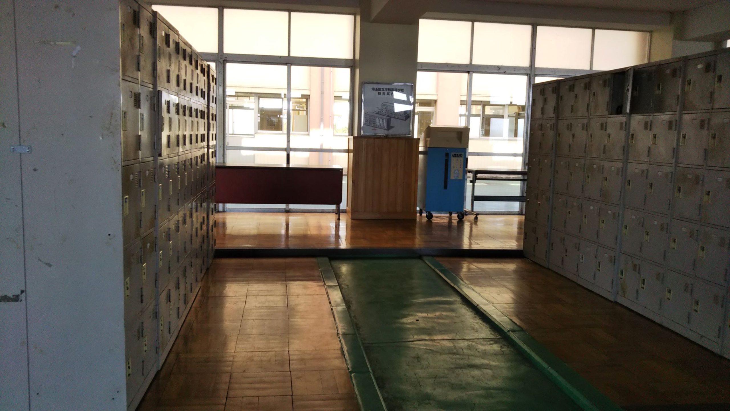 春日部市,庄和高校.埼玉県