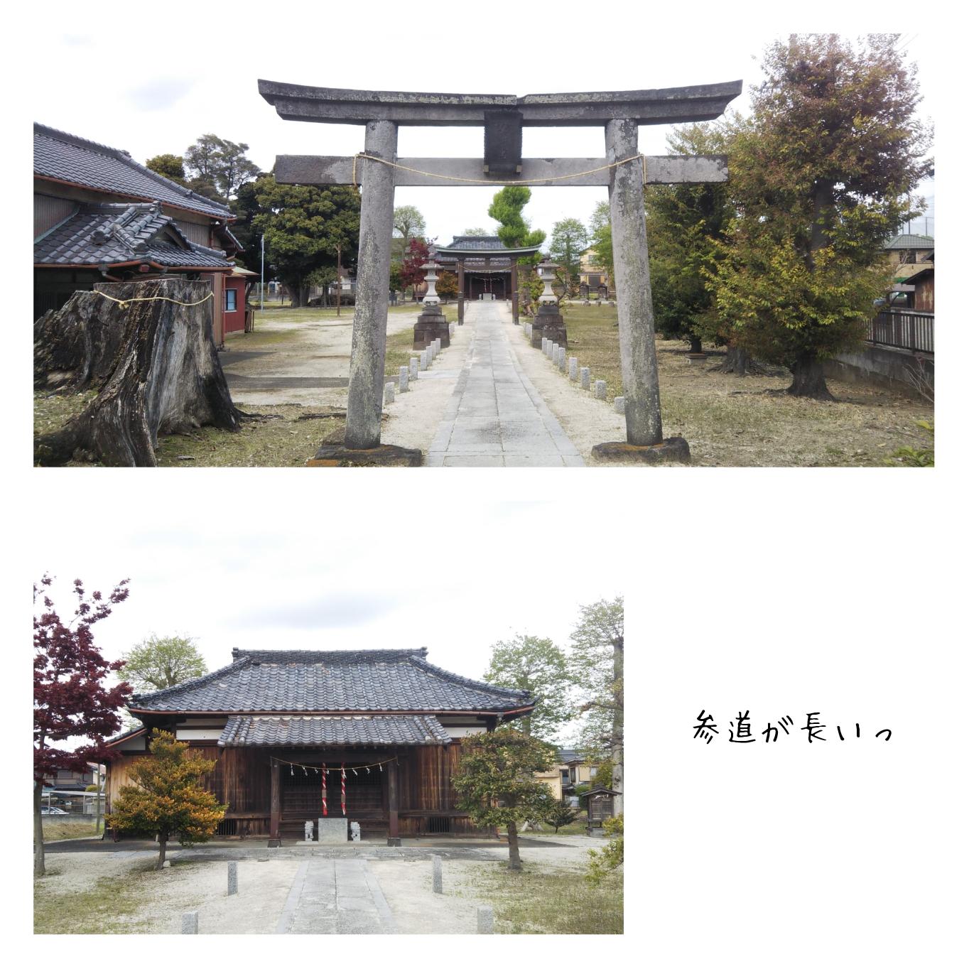 春日部市,神社,女体神社