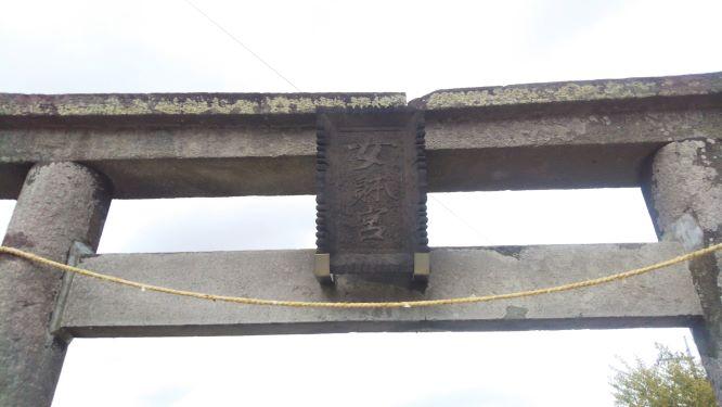 牛島女体神社